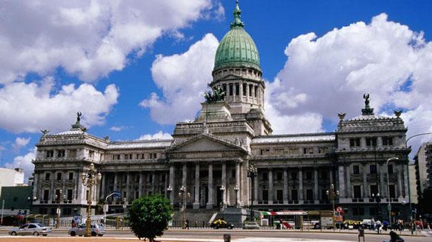Туры в Аргентину